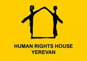 HRHY logo yellow english