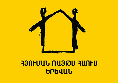 HRHY logo yellow