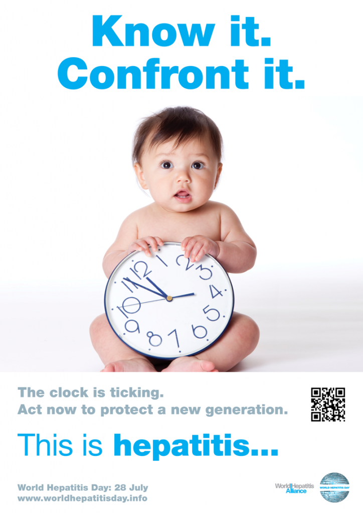 Act now to pretect a new generation