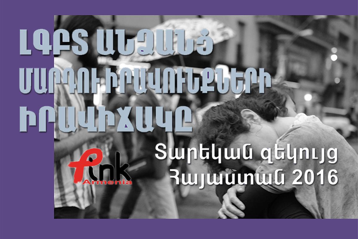 Pink armenia homosexual